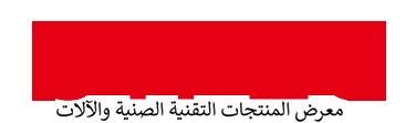 CTPEC تركيا - الجمعية الصينية لرجال الأعمال وتنمية الأعمال
